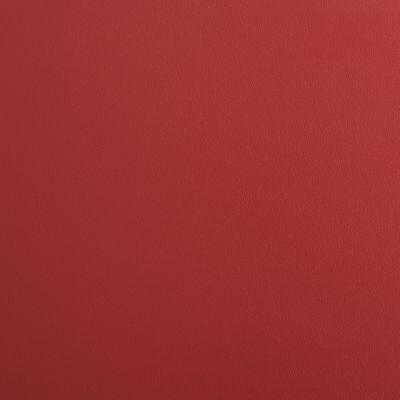 Ярко красный